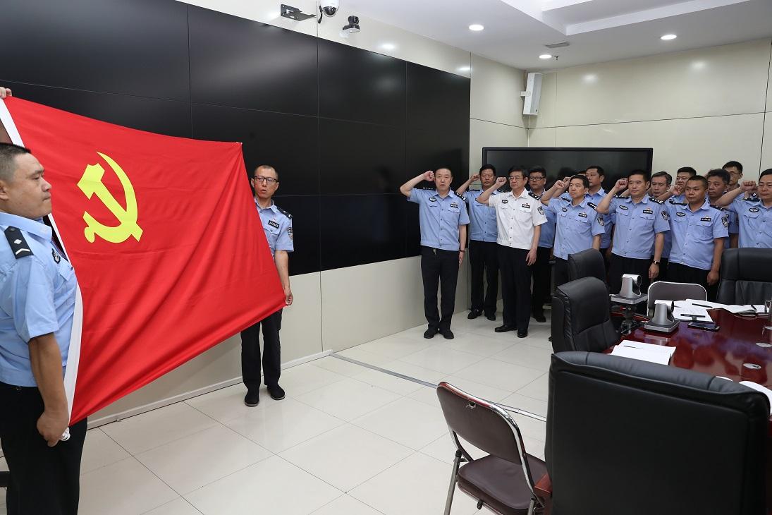 """刘胜同志为指挥中心党支部全体党员讲""""不忘初心、牢记使命""""..."""