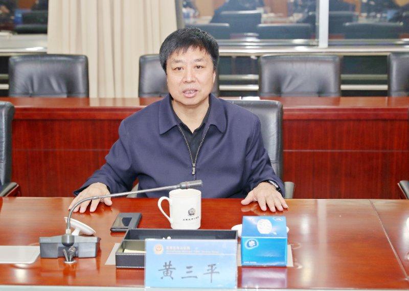 黄三平同志节前与跨市交流任职县级公安局长座谈