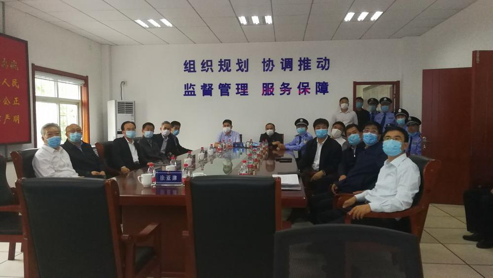 刘凯副省长和公安部调研组到我市调研指导执法规范化建设
