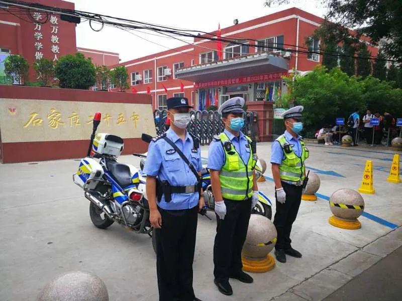 省会公安全力护航 开学首日安全有序